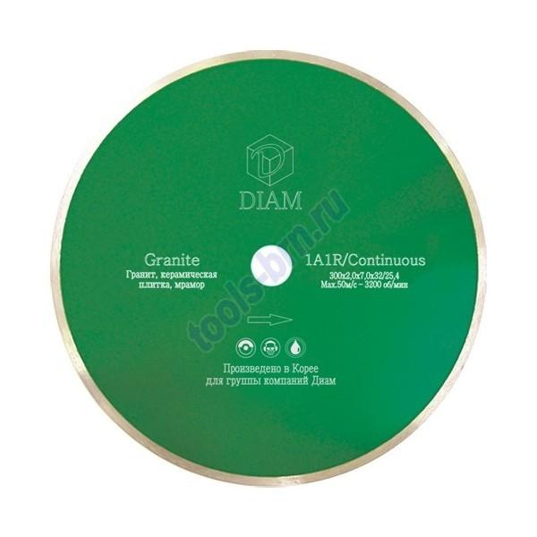 Диск алмазный 1A1R GRANITE 200х1,6х7х25,4