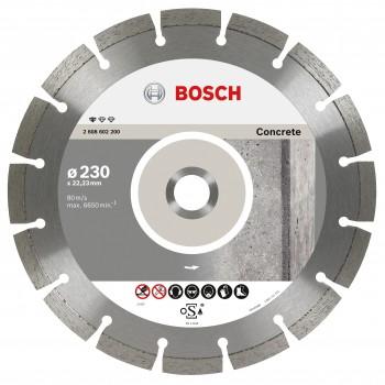 Диск алмазный Standart for Concrete 125х22