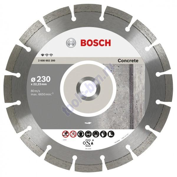 Диск алмазный Standart for Concrete 180х22