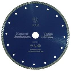 Диск алмазный Turbo HUMMER 150х2,2х7,5х22,2 железобетон