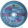 Круг шлифовальный по бетону 150/6х22 54С