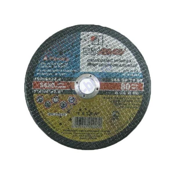Круг шлифовальный по металлу 150/6х22 14А