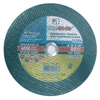 Круг шлифовальный по металлу 230/6х22 14А