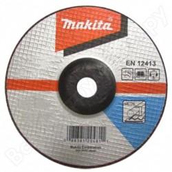 Круг шлифовальный 180/6,5х22 по металлу