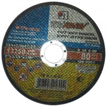 Круг отрезной по металлу 125/2,0х22