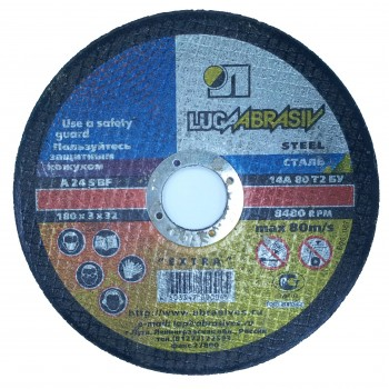 Круг отрезной по металлу 180/3х32