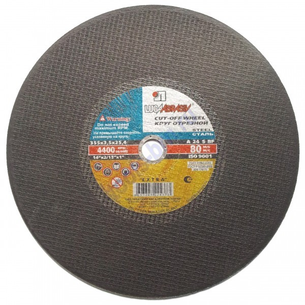 Круг отрезной по металлу 355/3,5х25,4