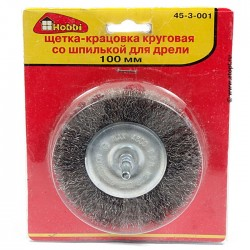 Щетка крацовка дисковая витая 100 мм со шпилькой
