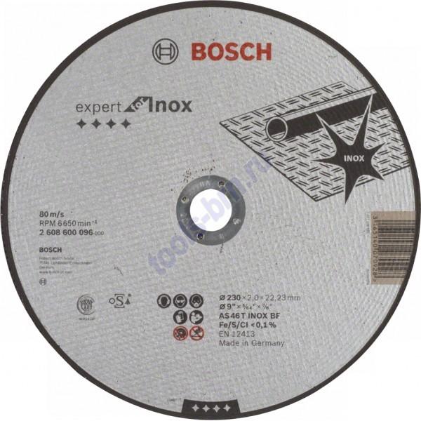Круг отрезной по нержавейке Expert for Inox 230/2х22
