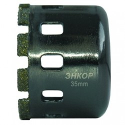 Коронка алмазная 35 мм