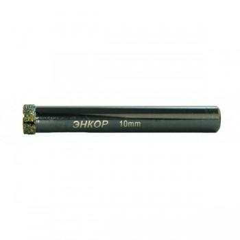 Сверло алмазное 10 мм