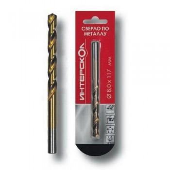 Сверло по металлу 9,5 мм