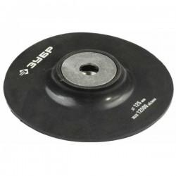 Тарелка опорная резиновая для УШМ, 180мм, М14 + 2 шлифкруга