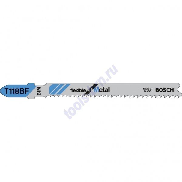 Пилки к лобзику T118BF Flexible for Metal 1шт./25