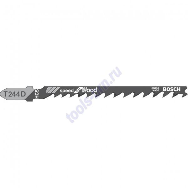 Пилки к лобзику T244D Speed for Wood 1 шт./100