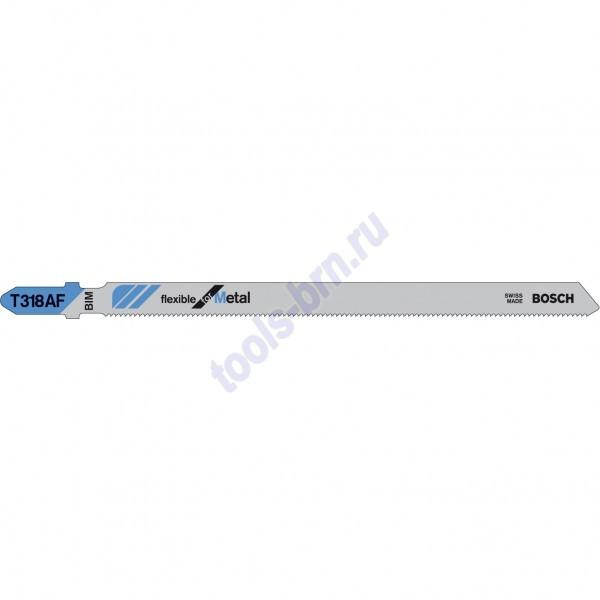 Пилки к лобзику T318AF Flexible for Metal 1шт./5
