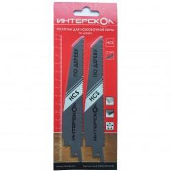 Полотно для ножовочной пилы по дереву 154х132х2,5 мм (2 шт)