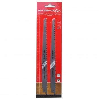 Полотно для ножовочной пилы по дереву 235х210х6,0 мм (2 шт)
