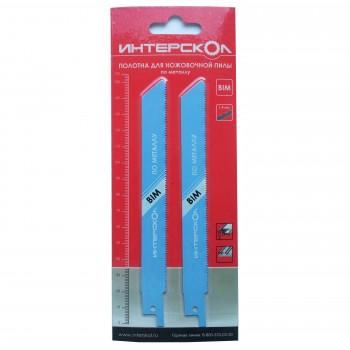 Полотно для ножовочной пилы по металлу 152х130х1,4 мм (2 шт)