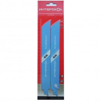 Полотно для ножовочной пилы по металлу 228х207х1,8 мм (2 шт)
