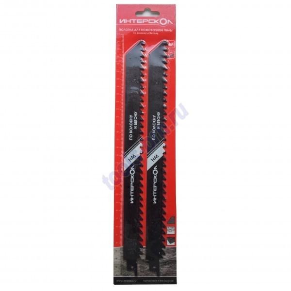 Полотно для ножовочной пилы по пенобетону 303х280х8,0 мм (2 шт)