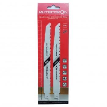 Полотно для ножовочной пилы универсальное 200х178х2,5/4,0 мм (2 шт)