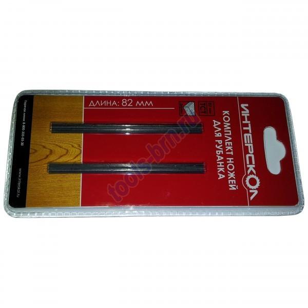Ножи к рубанку комплект 2 шт 82х5,5х1,2 мм твердосплавная сталь